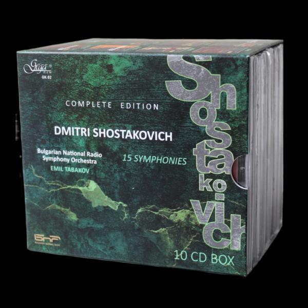 Dmitri Shostakovich Coplete Edition